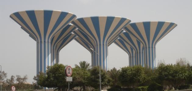 معالم دولة الكويت