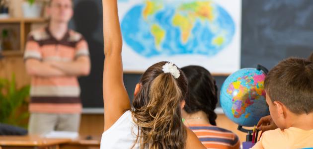 احترام المعلم وتقديره