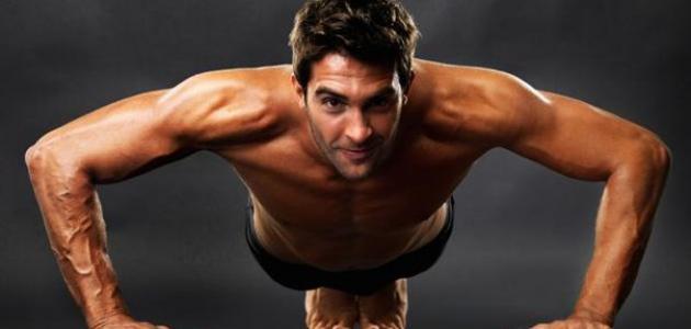 تمارين لياقة بدنية وصحية