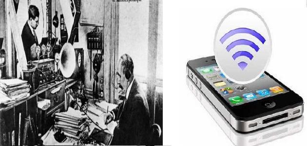 وسائل الاتصال قديماً