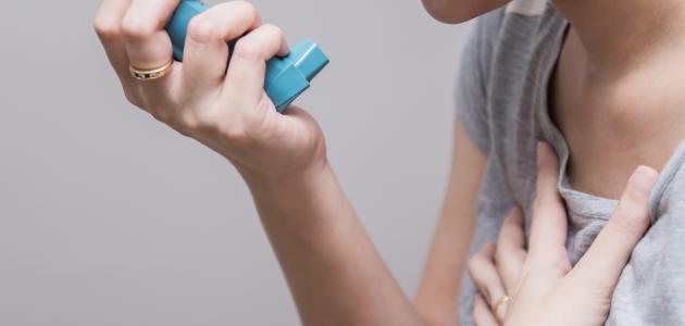 ما هو مرض الربو و كيف يتم علاجه