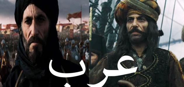 من هم العرب