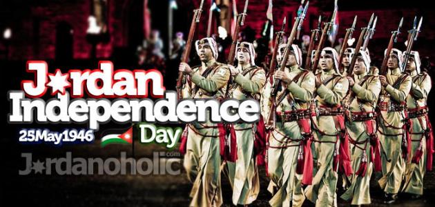عيد استقلال الأردن