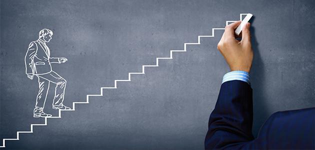 خطوات النجاح