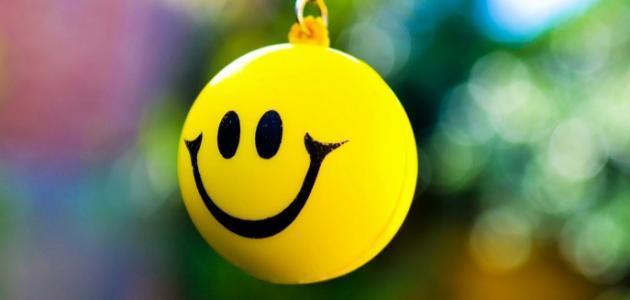 موضوع عن الابتسامة