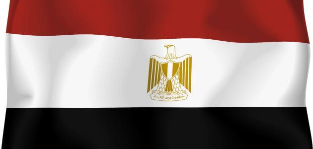معلومات عامة عن مصر