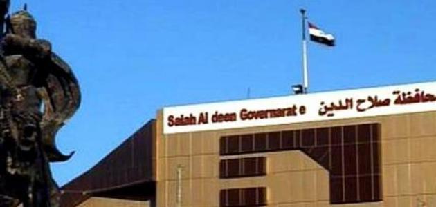 محافظة صلاح الدين
