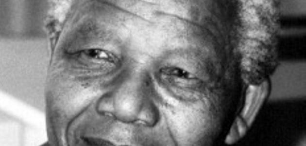 أشهر أقوال نيلسون مانديلا
