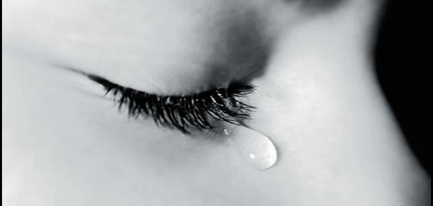 حكم عن البكاء