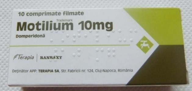 علاج الموتيليوم،هل يجب سحبه من الأسواق أم لا