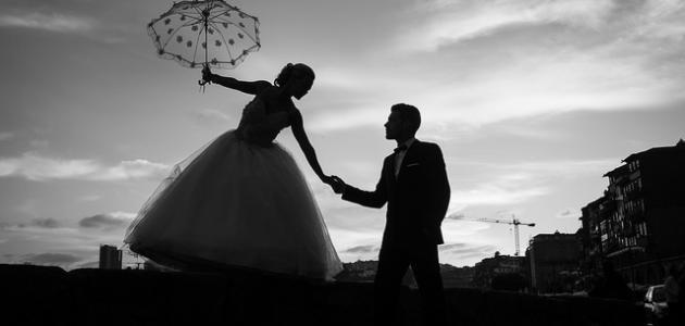 كيف أجعل زوجي يتعلق بي
