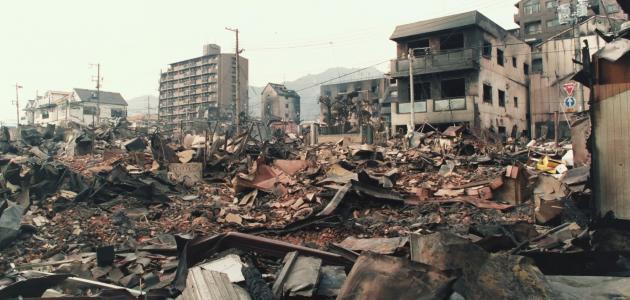آثار الزلازل