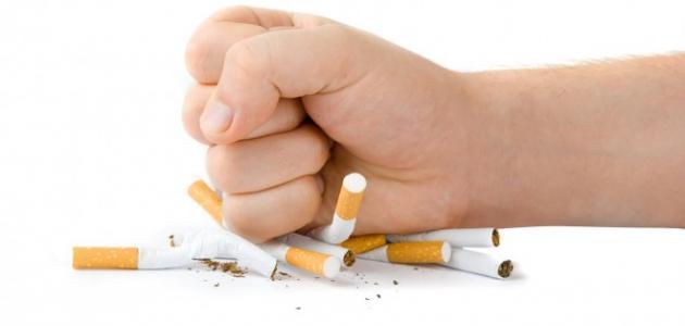 مقالة عن التدخين