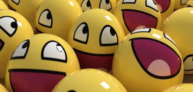 أقوال مأثورة عن السعادة