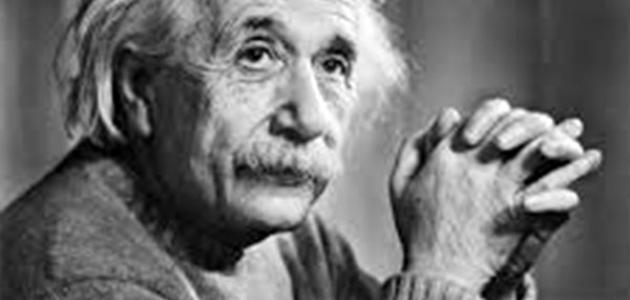 حكم آينشتاين