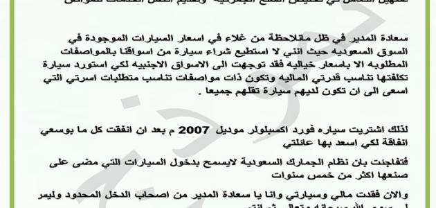 طريقة شراء كتاب الانجليزي الجامعة السعودية الالكترونية
