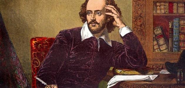 أقوال وليام شكسبير