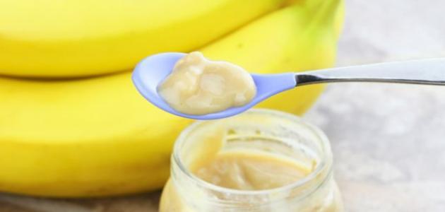 ما هي فوائد الموز للأطفال