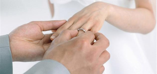 فوائد الزواج المبكر