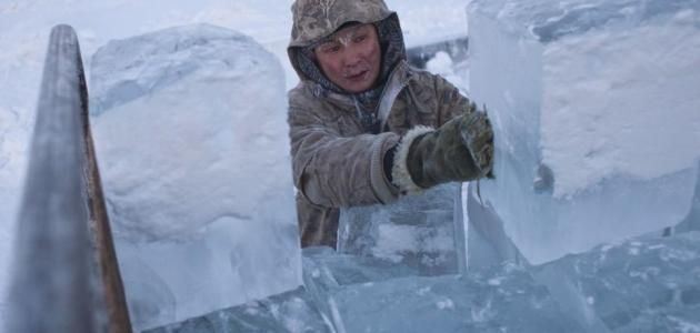 أبرد مدينة في العالم