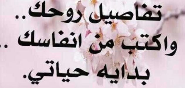 كلام حب وشوق