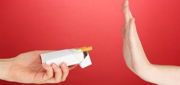 فوائد ترك التدخين