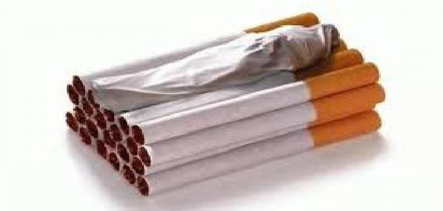 تقرير عن ظاهرة التدخين