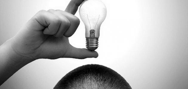 تنمية مهارات التفكير