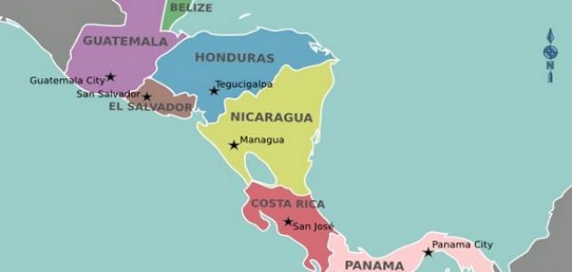 دول أمريكا الوسطى