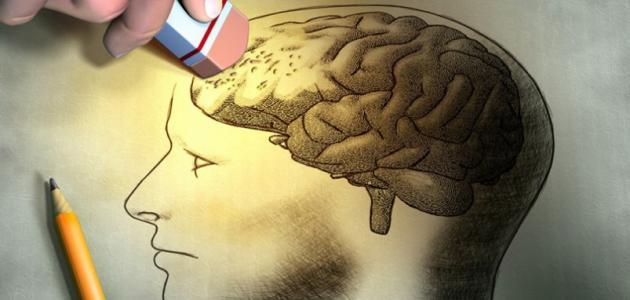 فقدان الذاكرة