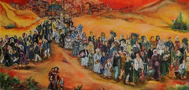 أسباب هجرة الرسول إلى المدينة المنورة