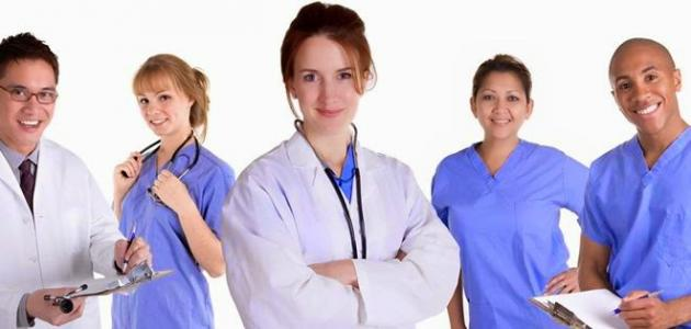 مهنة التمريض