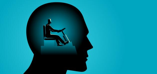 مفهوم الوعي