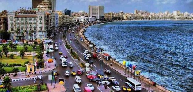مدينة الإسكندرية
