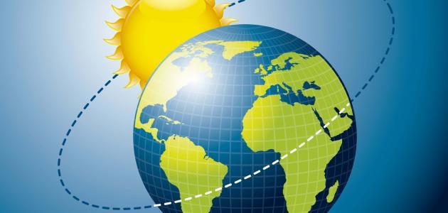حركة الأرض حول الشمس