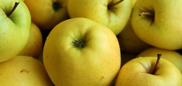 فوائد التفاح الأصفر