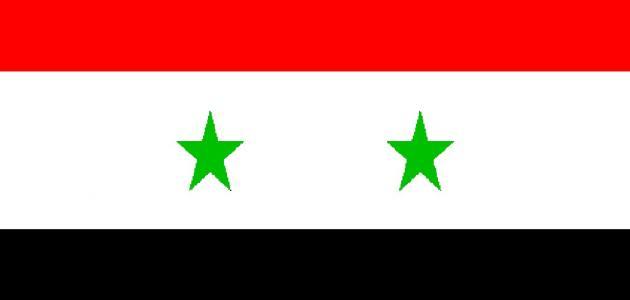 معلومات عن سوريا
