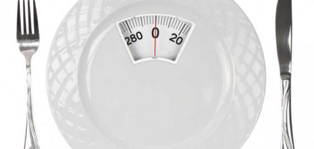 طريقة تثبيت الوزن