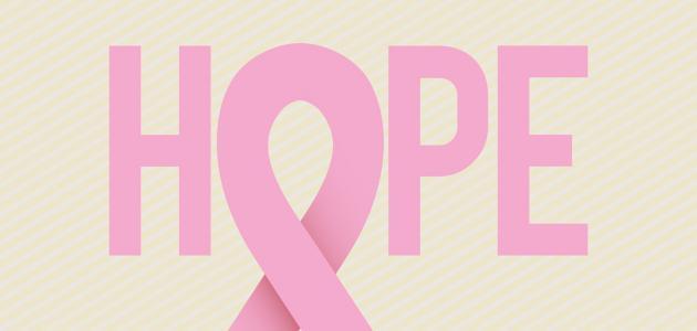 الكشف المبكر عن اورام الثدي وتشخيصها و علاجها