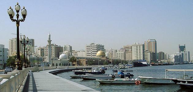 مدينة الشارقة