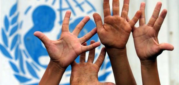 مفهوم حقوق الإنسان