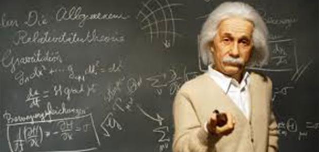 العالم أينشتاين