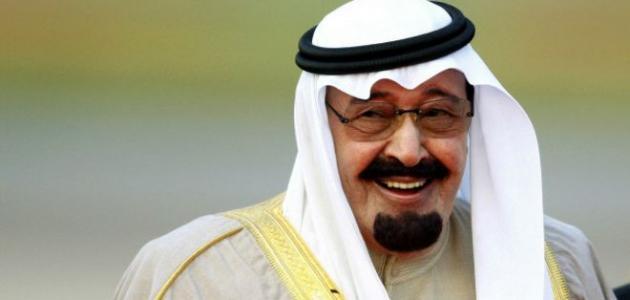 معلومات عن الملك عبدالله