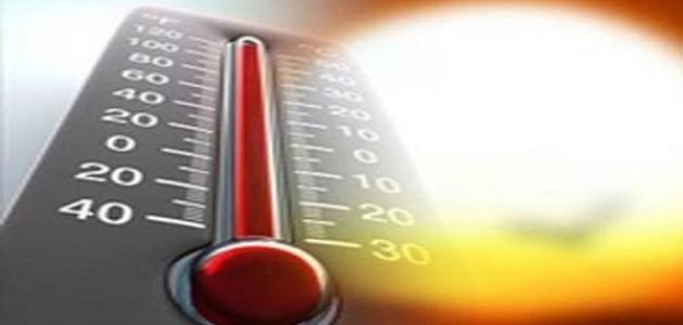 تحويل درجة الحرارة من فهرنهايت إلى مئوي