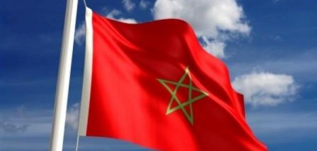 مقومات الدولة المغربية