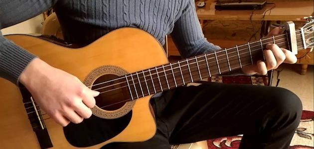 كيف أتعلم جيتار