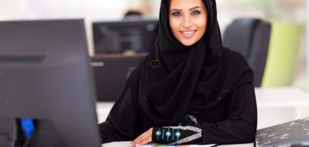 عمل المرأة في الإسلام