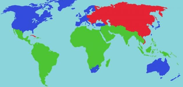 دول العالم الأول