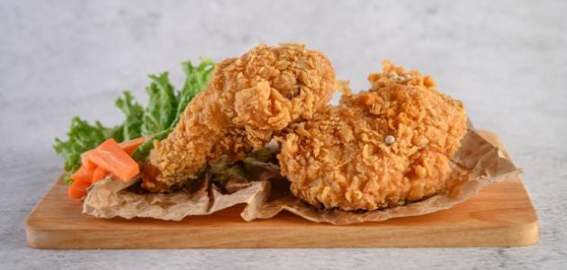 طريقة عمل دجاج مقلي