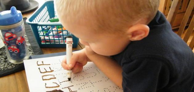 كيف أعلم ابني كتابة الحروف